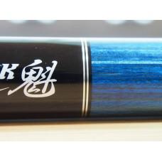 Mezz日本經典球桿.全新Kai系列魁衝桿.藍色.PBKG-A