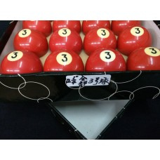 """花式""""3號""""球.BL-3R241"""