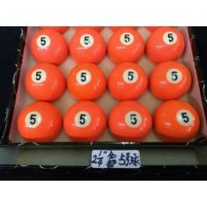 """花式""""5號""""球.BL-5O241"""