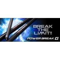 MEZZ.Power Break G碳纖維黑衝桿.台灣限定版.光把.PBGW-H【預購】
